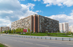 Moscow, Russia - May 06.2016. 16 districts of Zelenograd Administrative District Stock Photography