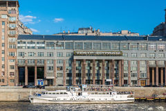 Moscow, Russia - May 18, 2016. Estrada Theatre in house on the waterfront Stock Images