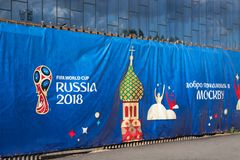 Moscow, Russia - May, 2018: FIFA World cup 2018 banner sign near Luzhniki Stadium. Russia is World cup 2018 host country. Moscow, Russia - May, 2018: FIFA World royalty free stock images