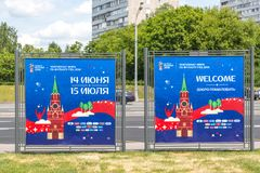 Moscow, Russia - May, 2018: FIFA World cup 2018 banner sign. Russia is World cup 2018 host country. Moscow, Russia - May, 2018: FIFA World cup 2018 banner sign stock photos