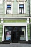 Giuseppe Zanotti flagship store. MOSCOW, RUSSIA - MAY 02: Giuseppe Zanotti flagship store, Moscow on May 2, 2018 Stock Image