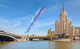 Moscow. Russia Stock Photo