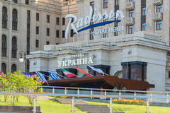 Moscow, Russia - May 14.2016. The hotel Radisson Royal Hotel, one of seven Stalin skyscrapers Royalty Free Stock Images