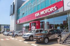 Moscow, Russia - May, 2018: Kia Motors automobile reseller with new Sorento, Sportage models near the entrance. Kia Motors is a ko. Rean manufacturer of Royalty Free Stock Images