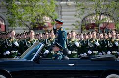 The Minister of defence of Russia Sergey Shoigu, the parade devoted to the Victory Day. MOSCOW, RUSSIA - MAY 9, 2018: The Minister of defence of Russia Sergey Royalty Free Stock Images