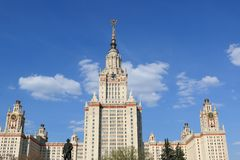 Moscow, Russia - May 01, 2019: Moscow State University. Upper part of the main building. royalty free stock photo