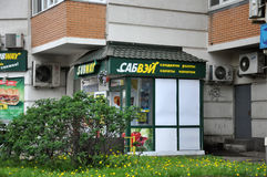 Moscow, Russia - May 28.2015. Network of fast food restaurants SUBWAY Royalty Free Stock Photography