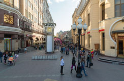 Moscow, Russia - May 18, 2016. Old Arbat Street - pedestrian tourist street in the city center. Moscow, Russia - May 18, 2016. Old Arbat Street - a pedestrian Royalty Free Stock Photo