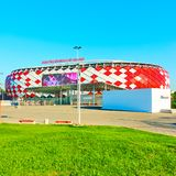 Otkrytie Arena Stadium Royalty Free Stock Photo