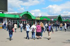 Moscow, Russia, May, 19, 2017. People walking near suburban railway ticket office of Yaroslavsky railway station in Moscow Royalty Free Stock Photography