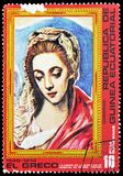 Virgin, Paintings by El Greco serie, circa 1976. MOSCOW, RUSSIA - MAY 25, 2019: Postage stamp printed in Equatorial Guinea shows Virgin, Paintings by El Greco royalty free stock images
