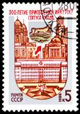 300th Anniversary of Irkutsk, Anniversaries serie, circa 1986. MOSCOW, RUSSIA - MAY 25, 2019: Postage stamp printed in Soviet Union (Russia) devoted to 300th stock images