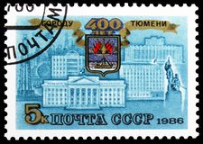 400th Anniversary of Tyumen, Anniversaries serie, circa 1986. MOSCOW, RUSSIA - MAY 25, 2019: Postage stamp printed in Soviet Union (Russia) devoted to 400th stock photo