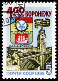 400th Anniversary of Voronezh, Anniversaries serie, circa 1986. MOSCOW, RUSSIA - MAY 25, 2019: Postage stamp printed in Soviet Union (Russia) devoted to 400th royalty free stock image