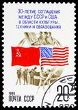 30th Anniversary of Agreement with USA, serie, circa 1988. MOSCOW, RUSSIA - MAY 25, 2019: Postage stamp printed in Soviet Union shows 30th Anniversary of stock photography