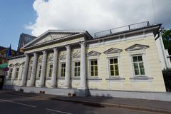 Residence of the Ambassador of Spain in Spasopeskovskiy pereulok, 8. Former city manor of A.G. Shchepochkoy - N.A. Of Lviv. Royalty Free Stock Photography