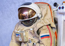 MOSCOW, RUSSIA - MAY 31, 2016: Russian astronaut spacesuit in Moscow space museum Royalty Free Stock Photos