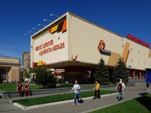 Moscow, Russia - May 07. 2018. shopping and entertainment center Semenovskiy. Moscow, Russia - May 07. 2018. shopping and an entertainment center Semenovskiy royalty free stock photos