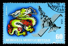 Dragon and Mariner-2, Zodiac Pictures of the Lunisolar Calendar. MOSCOW, RUSSIA - MAY 15, 2018: A stamp printed in Mongolia shows Dragon and Mariner-2, Zodiac royalty free stock photos