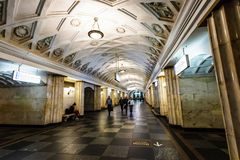 Moscow, Russia may 26, 2019 Teatralnaya metro station is located in the heart of the city near the red square, the Most famous stock photography