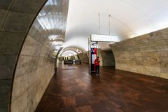 Moscow, Russia may 26, 2019 Tverskaya metro Station. Simple design, marble finish. Exit from the station to the most popular royalty free stock photo