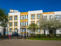 Moscow, Russia - May 11. 2018. Typical state comprehensive school in Zelenograd Royalty Free Stock Photography