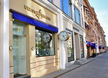 Ulysse Nardin flagship store, Moscow. MOSCOW, RUSSIA - MAY 02: Ulysse Nardin flagship store, Petrovka street, Moscow on May 2, 2018 Royalty Free Stock Image