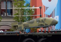 The unmanned aerial vehicle Katran on Red Square during the rehearsal of the Victory Parade. MOSCOW, RUSSIA MAY 6, 2018: The unmanned aerial vehicle Katran on royalty free stock image