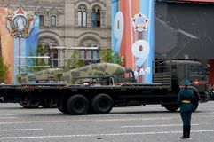 The unmanned aerial vehicle Katran on Red Square during the rehearsal of the Victory Parade. MOSCOW, RUSSIA MAY 6, 2018: The unmanned aerial vehicle Katran on stock image
