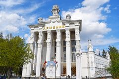 Moscow, Russia, VDNH. Pavilion Armenia. White building with columns royalty free stock images