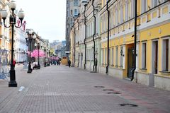 View of Arbat pedestrian shopping street, Moscow. MOSCOW, RUSSIA - MAY 02: View of Arbat pedestrian shopping street, Moscow on May 2, 2018. Arbat is the first Stock Images