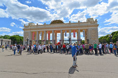 MOSCOW, RUSSIA - 12.06.2015. Military orchestra in Gorky Park during the celebration of the Day of Russia Stock Photos