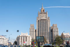 Moscow, Russia - 09.21.2015. The Ministry of Foreign Affairs of the Russian Federation. Stock Image