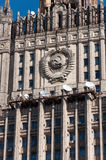 Moscow, Russia - 09.21.2015. The Ministry of Foreign Affairs of the Russian Federation. Detail of the facade with the emblem of th Stock Photos