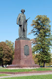 Moscow, Russia - 09.21.2015.  Monument to  famous painter Repin in Bolotnaya Square Royalty Free Stock Photography