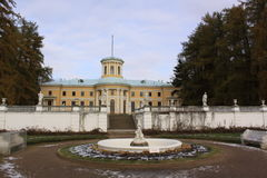 Moscow Russia. Museum-Estate Arkhangelskoye. Grand Palace Royalty Free Stock Photos
