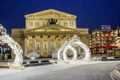Moscow, Russia, New Year. Christmas. New Year`s Installation At The Bolshoi Theatre. Stock Image