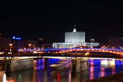 Moscow, Russia. Night. Royalty Free Stock Photo