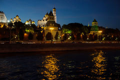 Moscow, Russia. Night cityscape Stock Photos