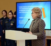 Chairman of the Federation Council of the Federal Assembly of the Russian Federation Valentina Matvienko. MOSCOW, RUSSIA - NOVEMBER 2, 2017: Chairman of the stock photos