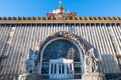 Moscow, Russia-November 06: Detail of the Pavilion No. 58  Stock Image
