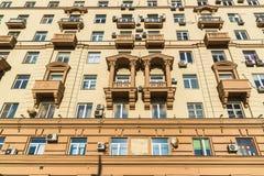 Moscow, Russia - November 2. 2017. Home Stalin-era and polyclinic on Malaya Sukharevskaya Square 3 Royalty Free Stock Image