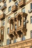 Moscow, Russia - November 2. 2017. Home Stalin-era and polyclinic on Malaya Sukharevskaya Square 3 Stock Images
