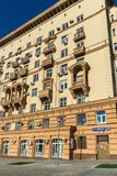 Moscow, Russia - November 2. 2017. Home Stalin-era and polyclinic on Malaya Sukharevskaya Square 3 Royalty Free Stock Photography