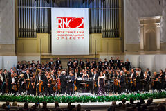 MOSCOW, RUSSIA - NOVEMBER 15: Russian National Orchestra perform Stock Photos
