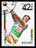 Hammer Throw, OLYMPHILEX '90, Varna, serie, circa 1990. MOSCOW, RUSSIA - NOVEMBER 10, 2018: A stamp printed in Bulgaria shows Hammer Throw, OLYMPHILEX stock photos
