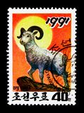 Ram (Ovis ammon aries), Newyear serie, circa 1990. MOSCOW, RUSSIA - NOVEMBER 25, 2017: A stamp printed in Democratic People's republic of Korea stock photo