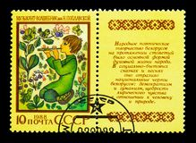 """Byelorussian epic poem. MOSCOW, RUSSIA - NOVEMBER 26, 2017: A stamp printed in USSR (Russia) shows Byelorussian epic poem """"Musician-Magician"""" stock photography"""
