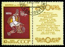 Moldavian epic poem `Mioritsa`, Epic Poems of Nations of USSR serie, circa 1989. MOSCOW, RUSSIA - NOVEMBER 10, 2018: A stamp printed in USSR Russia shows stock photo