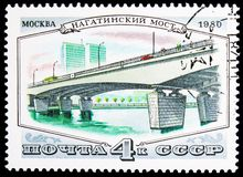 Nagatino Bridge, Moscow Bridges serie, circa 1980. MOSCOW, RUSSIA - NOVEMBER 10, 2018: A stamp printed in USSR (Russia) shows Nagatino Bridge, Moscow Bridges royalty free stock image
